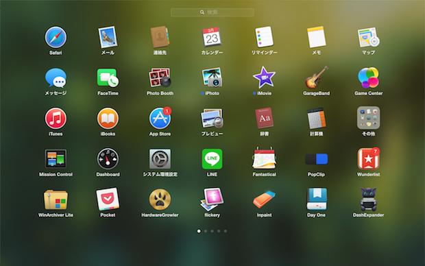 mac アプリ 削除