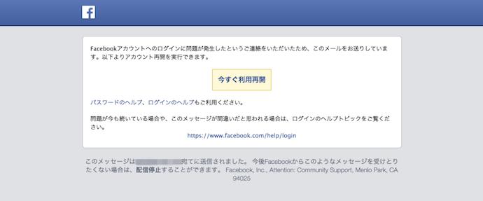 アカウント 削除 ブック フェイス Facebookアカウントの完全削除と退会方法