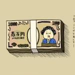「茂礼手課長のNO MOREな一日」第1回:布施木君、なんかパソコンのファイルが開かなくなっているぞ