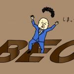 07_BEC